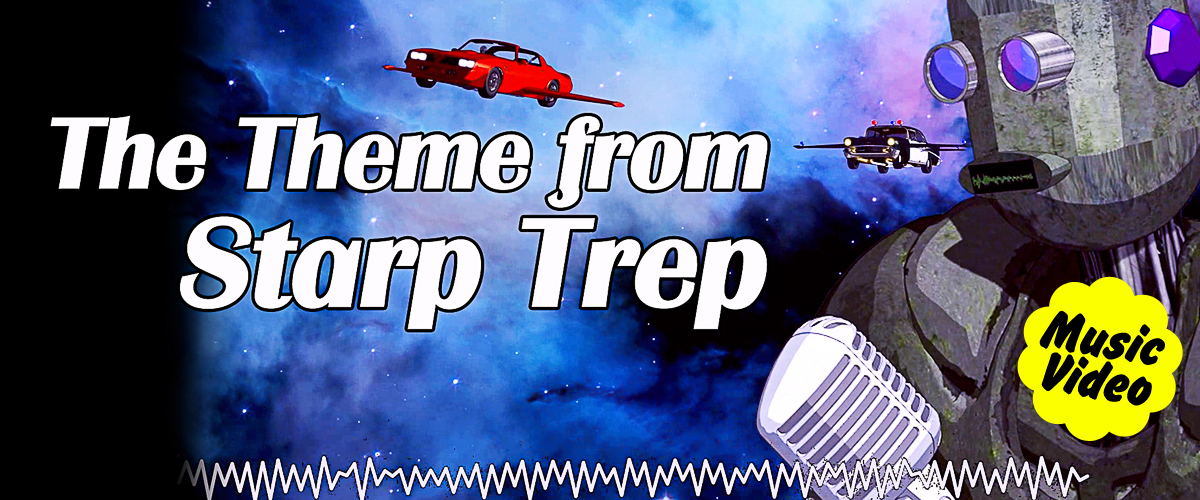 The Theme from Starp Trep